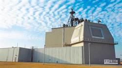 軍聞集錦》 陸飛彈對準關島 美國盤算部署陸基神盾系統