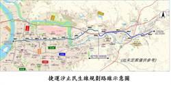 捷運汐民線第2期環評通過  新北爭取第1期2023年開工