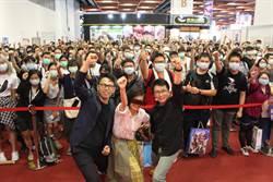 中文配音員挑戰台語版《鬼滅之刃》 嗨翻ACG博覽會