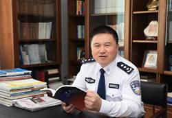 副廳長平安!奇葩《平安經》作者賀電遭免職