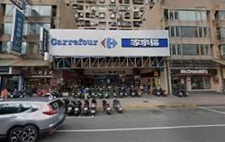 30年歷史不敵現實面 南港家樂福宣布8月熄燈