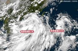 第3號颱風「辛樂克」明恐生成!周日起連3天嚴防劇烈天氣
