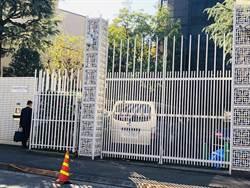 駐日代表處設悼念李前總統登輝先生逝世簽名處