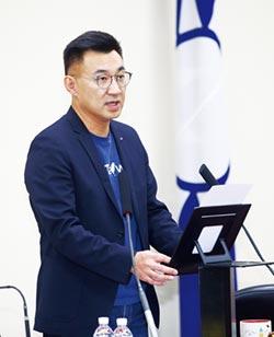 江啟臣嘆 李讓國民黨走向完全不同階段