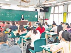 提高穩定性 教師會盼開正式缺