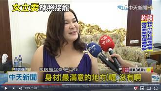 來真的!不想輸賴品妤 陳玉珍穿深V洋裝上節目照片曝光