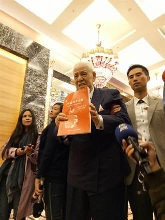 李登輝辭世 扁:看不到民主之船老船長背影 台灣威權走向民主大損失