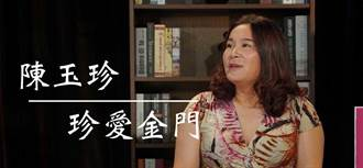 陳玉珍臉書封面換「深V洋裝照」 網讚:有女人味水噹噹