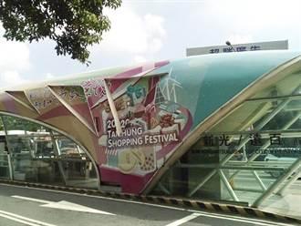 台灣大道海浪來襲?公車站穿新裝宣傳台中購物節