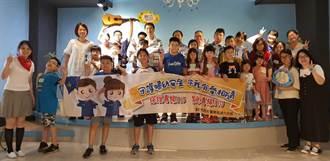 中市警結合「敞開劇場」 增加學童保護意識