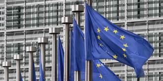 疫情续延烧 欧盟开放边境名单减至11国 台湾仍未纳入