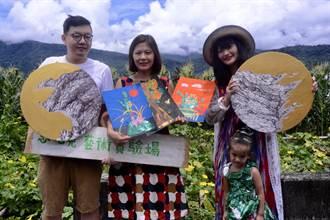 藝術家駐村創作 她們眼中的豐田:隨處都能入畫