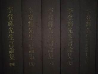 李登輝過世 台灣和牛上市的夢留待劉泰英實現