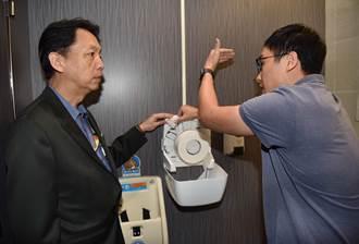 服務再升級 桃機打造智慧廁所