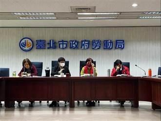 台北市警方掃毒  勞動局約聘雇員持毒遭逮