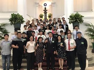 海東國小全球虛擬教室賽4度奪金 喜獲總統表揚