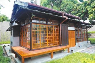 日式建築重生 磚瓦原貌展風華
