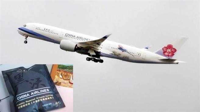二○一七年蔡英文總統出訪太平洋友邦,專機上的咖啡掛耳包就是由黑沃提供。(圖/報系資料照、黑沃提供)