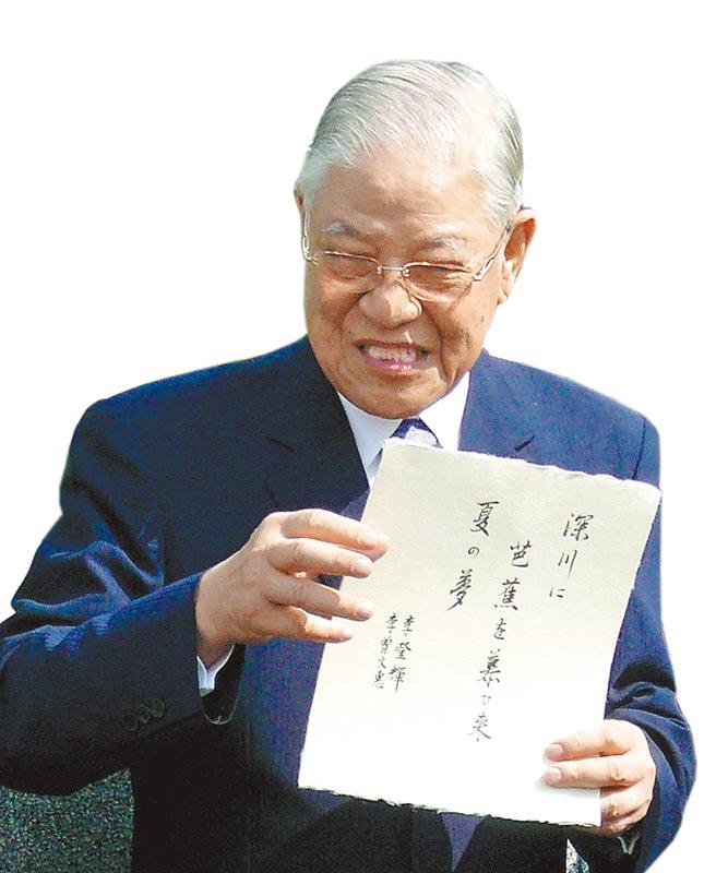 2007年李登輝在東京江東區隅田川河畔的日本俳句詩聖松尾芭蕉銅像前,吟誦自己寫的俳句「仰慕芭蕉訪深川仲夏之夢」。(本報資料照片)