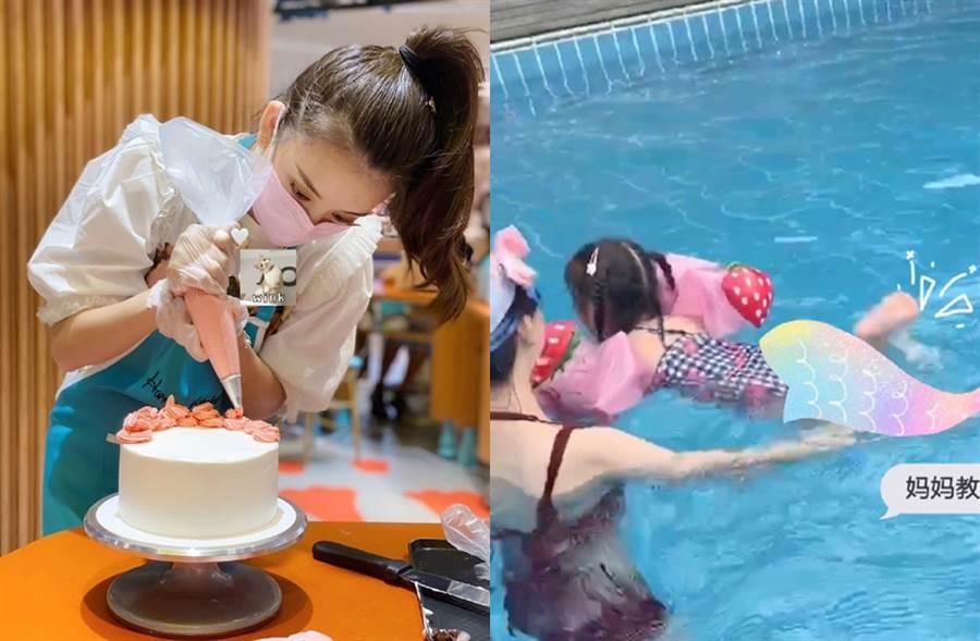 方媛分享陪女兒游泳、做蛋糕日常。(圖/翻攝自方媛Moka微博)