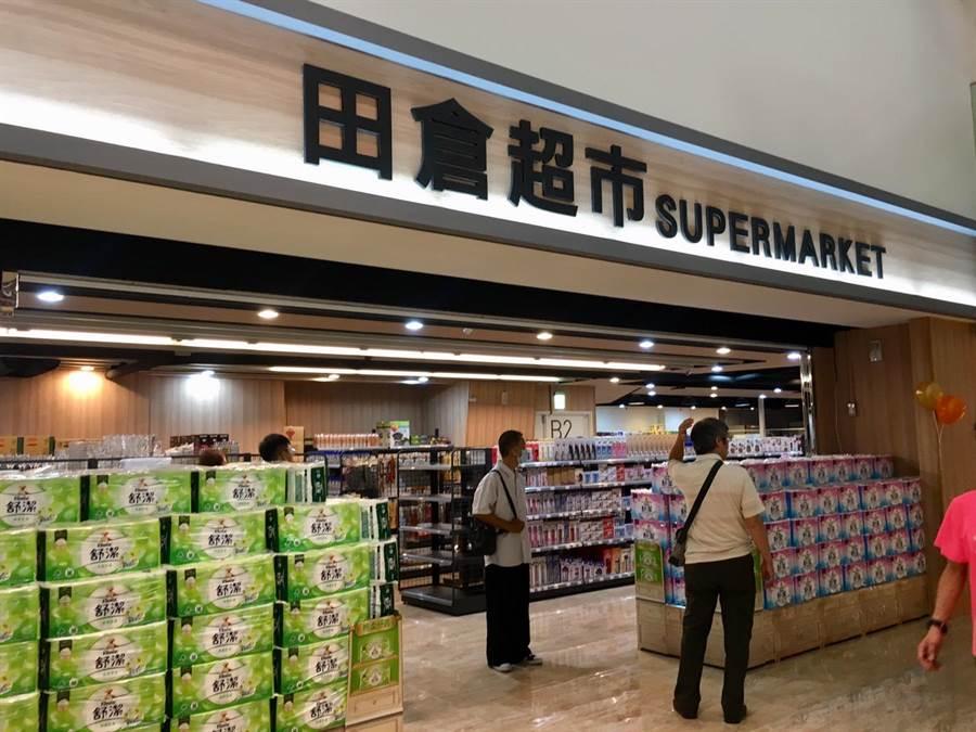 田倉超市是五股當地超市,在宏匯廣場開百貨首店,一開就是400坪。(郭家崴攝)