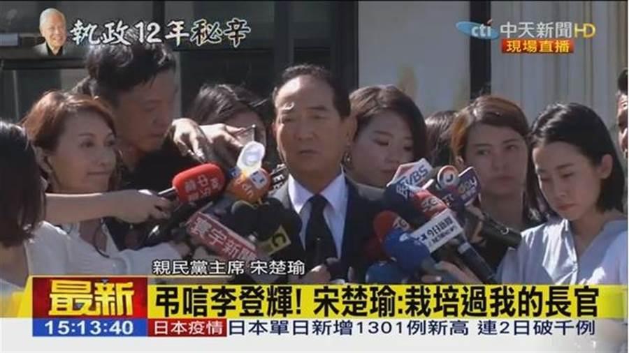 親民黨主席 宋楚瑜受訪。(圖/中天新聞 畫面)