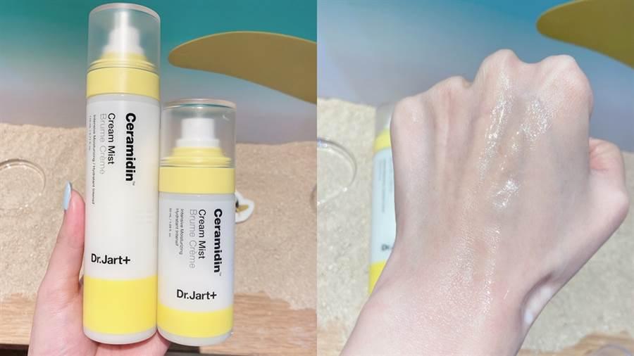 Dr.Jart+推出新品神奇分子釘保濕修護噴霧,可做為化妝水、保濕噴霧。(圖/邱映慈攝影)
