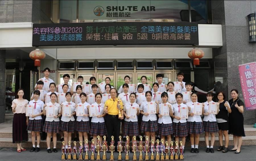 高雄市樹德家商率領31位菁英好手,參加「2020第16屆台灣盃全國美容美髮美甲美睫技術技藝競賽」,奪下9金的好成績。(樹德家商提供/洪浩軒高雄傳真)
