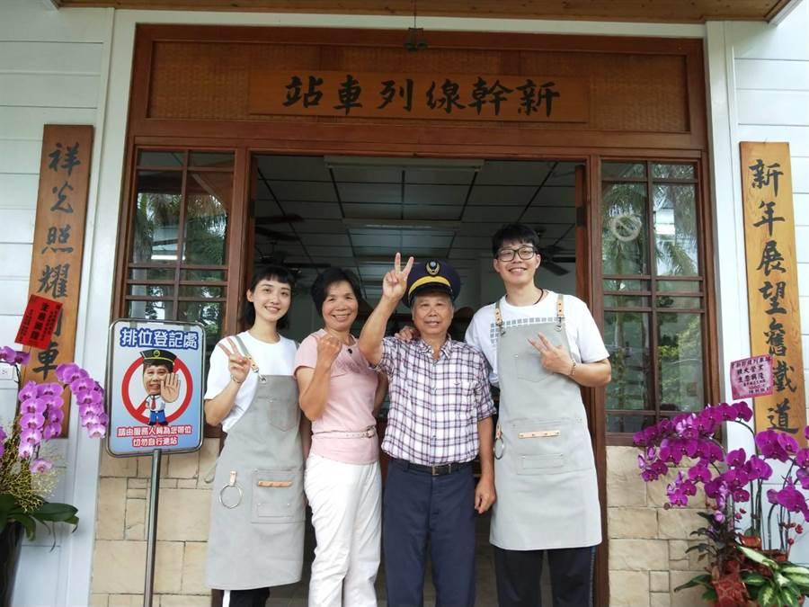 鐵道迷黃吉年(右二)20年前打造新幹線餐廳,如今由兒子黃僑韋(右一)接手,融入更多巧思及創意。(陳淑娥攝)