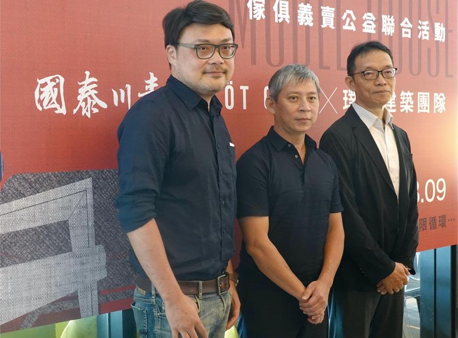 國泰建設及璞園建築團隊合作下個月3日起,將於桃園「國泰川青」接待中心舉辦家具義賣活動。圖/鄭啟明