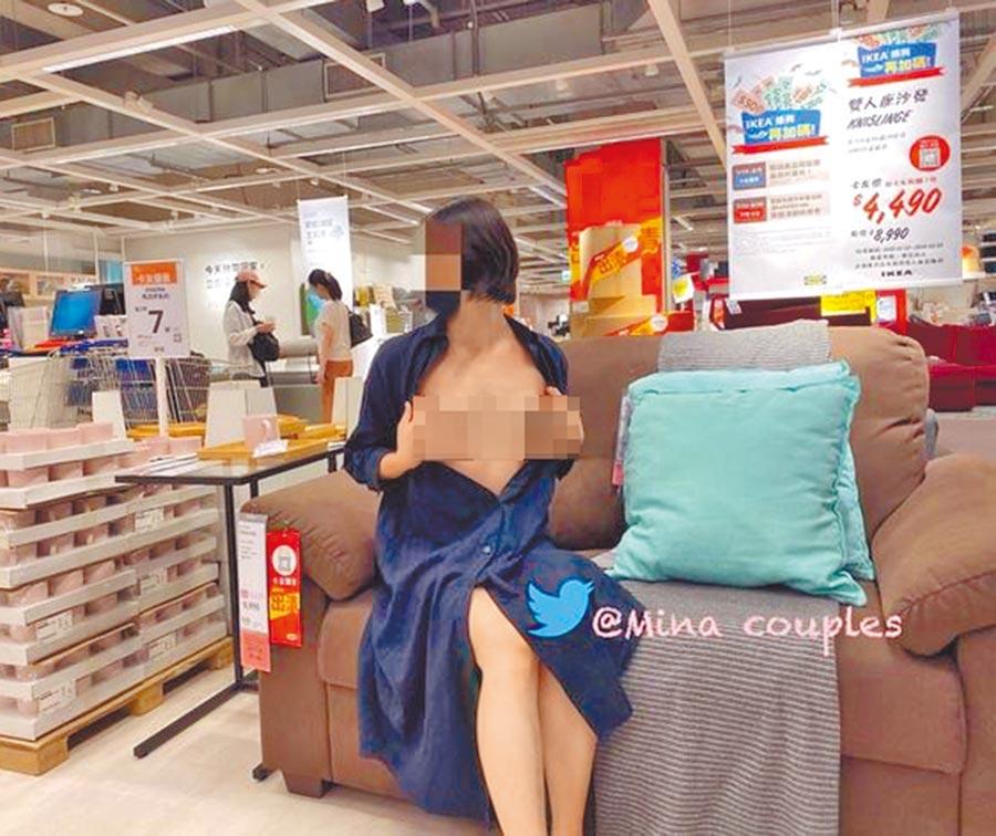 張男在網路上自稱「台中米娜」,在Twitter帳號PO出李女在IKEA拍攝的裸露照片,引起各界一片嘩然!(翻攝自當事人推特)