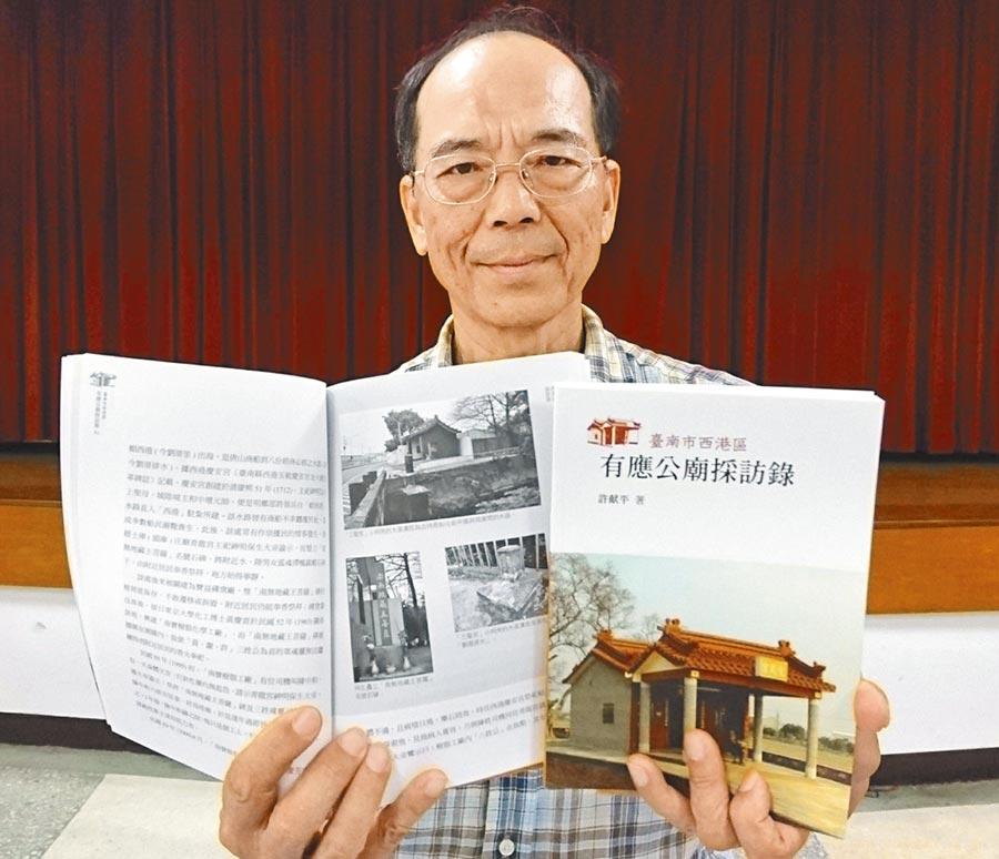 67歲的許平是台南市知名文史工作者。(莊曜聰攝)