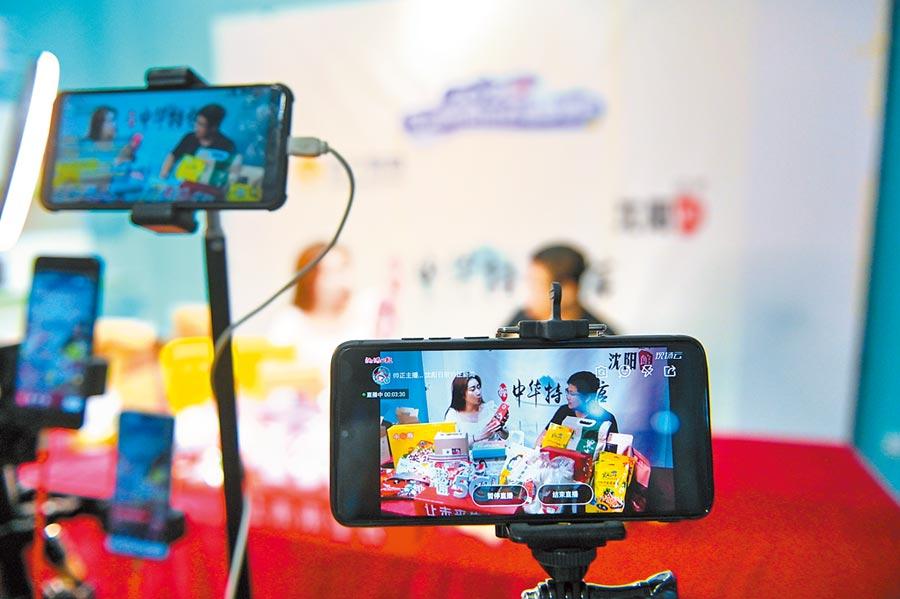 7月30日,遼寧工業展覽館舉行網路直播帶貨。(中新社)