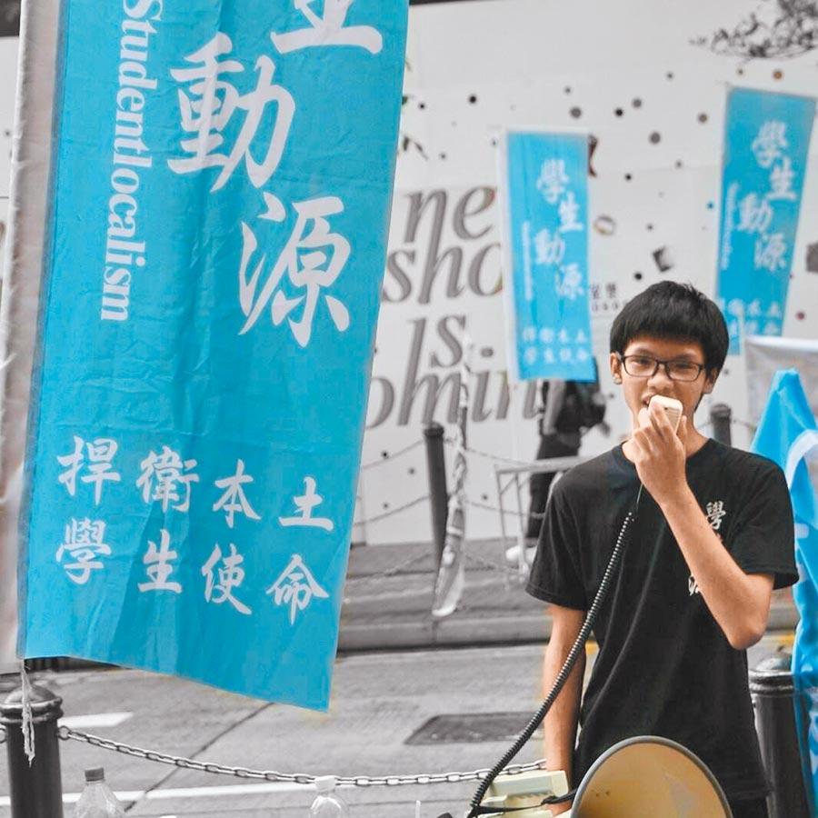 港警國安處前晚首度出動逮捕4名「港獨派」學生,包含鍾翰林(見圖)等4人。(取自鍾翰林臉書)