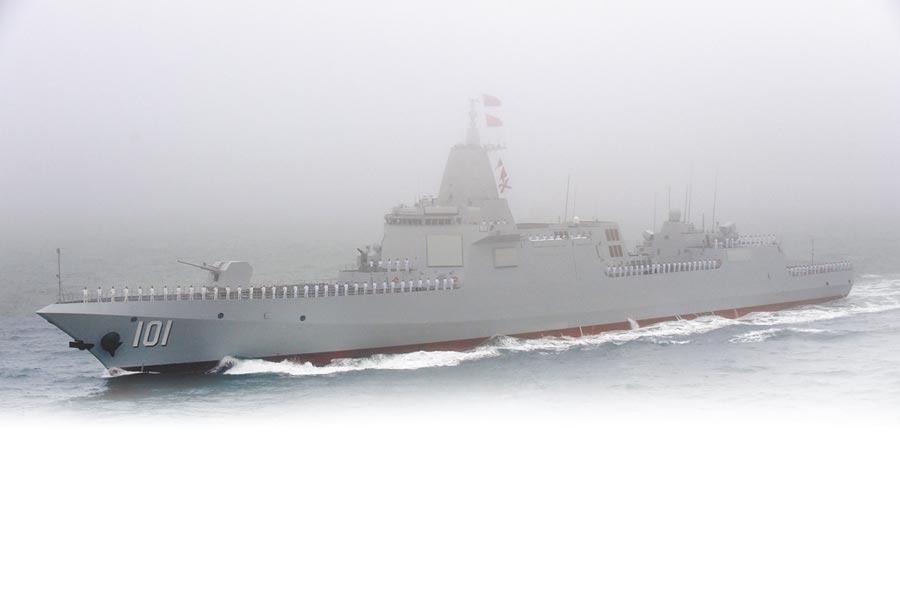 大陸「南昌艦」飛彈驅逐艦。(新華社資料照片)