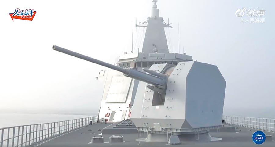 解放軍組織「南昌艦」等3艘新艦艇,進行連續10天的海上訓練。(截圖自新浪微博@人民海軍)