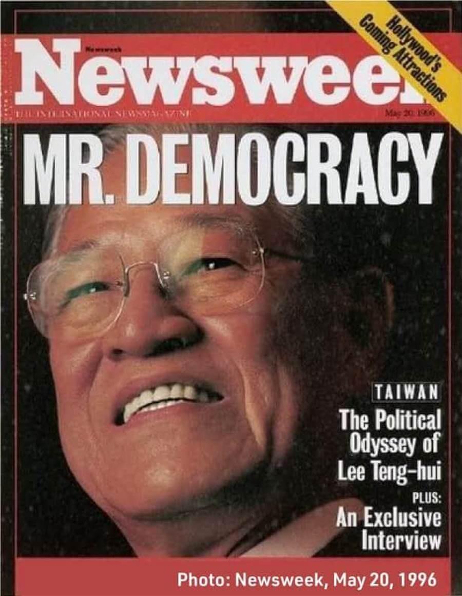 民之所欲、長在我心 李登輝一生經典語錄多  外媒譽「台灣民主先生」