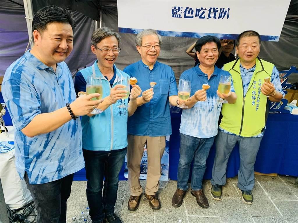 系列活動藍色吃貨趴,讓藍染更可以融入民眾的吃喝玩樂中。(三峽區公所提供/許家寧新北傳真)