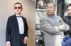 港疫情失控 黃安點名黎智英「為香港做了什麼」
