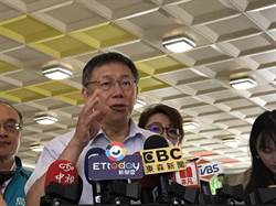 6立委關說SOGO案收賄 柯:講太多好像落井下石