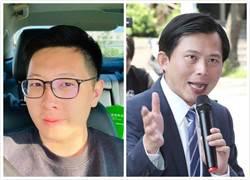 時力扯進SOGO案 王浩宇嗆:黃國昌不敢講話嗎?