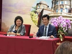 監察司法兩院關係緊張 陳菊:監察權是必要制衡