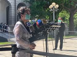 呂秀蓮悼李登輝是「台灣總舵主」 呼籲台灣4.0該啟動