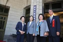 國家人權委員會今啟動 陳菊:人權壓迫無所不在及時協助很重要