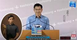 吳益政:他出線有融合藍綠機會