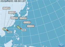 今年7月以來首颱形成 辛樂克颱風對台無直接影響
