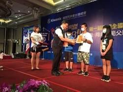 「我台灣人、我驕傲」同濟會顧兒童捐款逾億