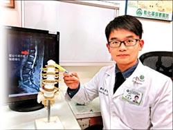 名.醫.問.診-腰椎狹窄長骨刺 脊椎減壓好得快
