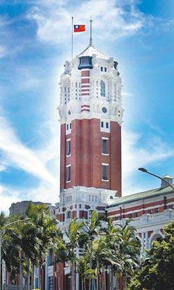 台北賓館追思李登輝 開放至16日