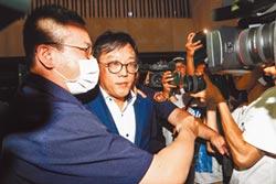 喬案欺壓官員 蘇震清涉收2千萬